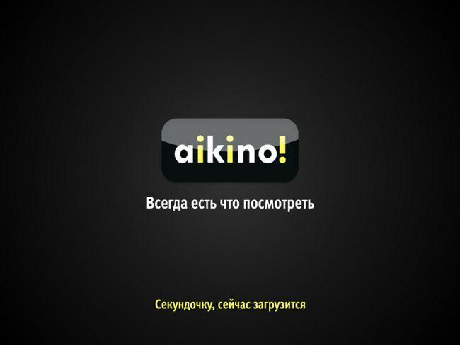 Aikino! - кращі ліцензійні фільми завжди під рукою