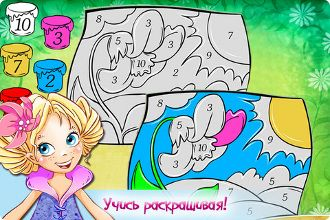 «Дюймовочка» - інтерактивна книга з іграми (промокодом)