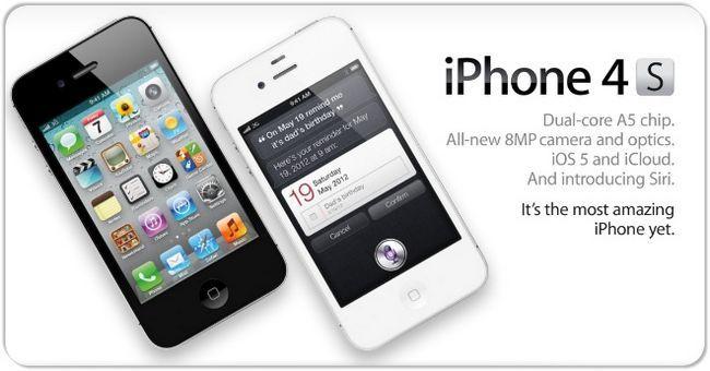 Огляд iphone 4s