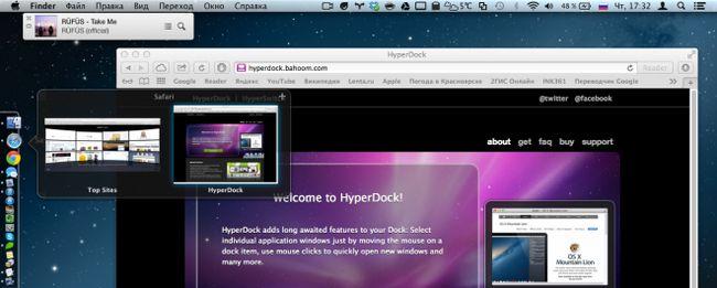 Додаток hyperdock - прокачуємо док os x (відеоогляд)