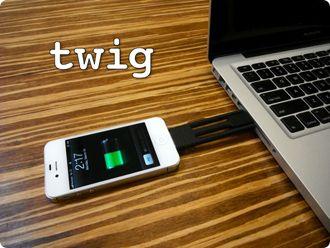 Twig - кабель, підставка і пароплав