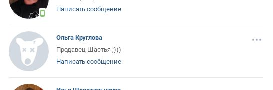 Видалення собак з групи вконтакте